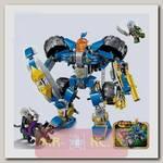Конструктор 2 в 1 Война славы - Робот-трансформер, 372 детали