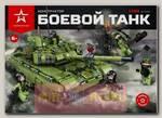 Конструктор Армия России Боевой танк