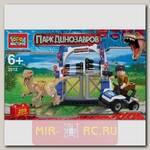Конструктор Парк динозавров - Побег, 209 деталей