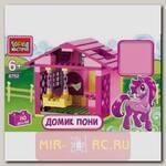 Конструктор Мультфильмы - Домик с прозрачным пони, 110 деталей