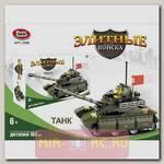 Конструктор Элитные войска - Танк, 169 деталей