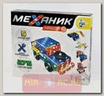 Конструктор Десятое Королевство 02084 Механик 3 (275 эл)