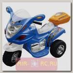 Электромобиль Скутер (на аккум., свет, звук), синий