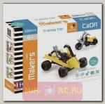 Конструктор Cada Makers Автомобили 8в1 (338 деталей)