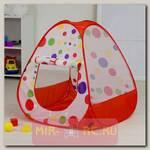 Детская палатка Игровой домик