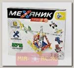 Конструктор Десятое Королевство 02083 Механик 2 (275 эл)