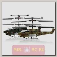 Вертолетный бой JXD 353