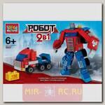 Конструктор Робот 2 в 1 - Грузовик, 150 деталей