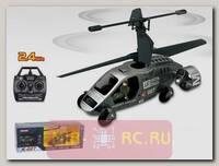 Радиоуправляемый 5-ch армейский летающий джип K-027 2.4GHz с гироскопом
