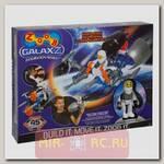 Конструктор Galax-z - Zoobodyssey, 45 деталей