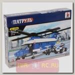 Конструктор Патруль - Вертолет, 599 деталей