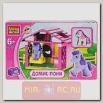 Конструктор Мультфильмы - Домик для пони, 110 деталей