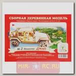Сборная деревянная модель Машинка - Джип