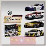 Радиоуправляемый автомобиль-конструктор BMW, Nissan, Bugatti Veyron и Audi R8 Sport
