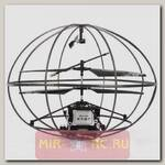 Радиоуправляемый летающий шар Robotic UFO
