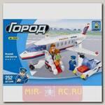 Конструктор Город - самолет с фигурками