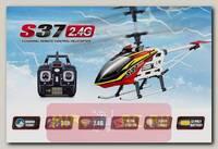 Радиоуправляемый вертолет Syma S37 2.4GHz с гироскопом