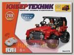 Конструктор Cyber Toy 7788 CyberTechnic 269 деталей