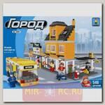 Игровой конструктор Город - Автобусная остановка, 546 дет.