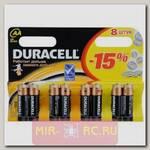 Батарейка Duracell LR6 BL8