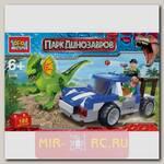 Конструктор Парк динозавров - Засада, 180 деталей