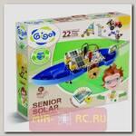 Конструктор Gigo 7345R Магия солнца/Senior solar