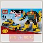 Конструктор 3 в 1 Робот-машина, 150 деталей