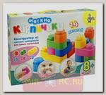 Конструктор для малышей Мягкие кирпичики, 14 деталей