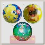 Детский полноцветный мяч, 22 см