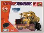 Конструктор Cyber Toy 7783 CyberTechnic 329 деталей желтый
