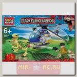 Конструктор Парк динозавров - Захват, 174 деталей