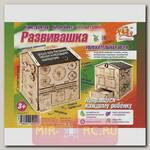 Деревянный конструктор-бизибокс Развивашка, 177 деталей