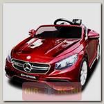 Детский электромобиль Harleybella Mercedes-Benz S63 Luxury 2.4GHz Red