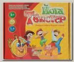 Напольная игра Твистер Йога