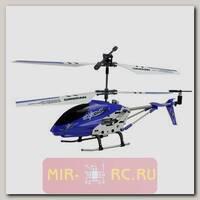 Радиоуправляемый вертолет Dynam Vortex M100 с гироскопом