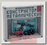 Школьный металлический конструктор №4 Для уроков труда, 294 дет.