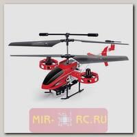 Радиоуправляемый 4-ch вертолет MJX T54 Avatar с гироскопом