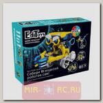 Набор EdiToys 11в1 Роботостроение из серии Сделай сам