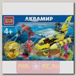 Конструктор Аквамир - Искатели сокровищ, 139 деталей